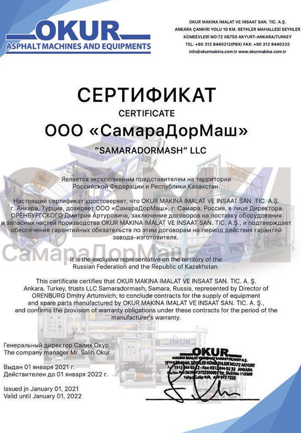 CERTIFICATE-dillera-OKUR-SDM